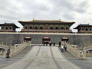 The Tang City 11.jpg