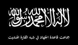 Flag of AQIS.jpg