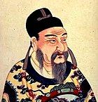 Emperor Gaozu of the Tang dynasty