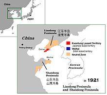 Kwantung territory China 1921.jpg