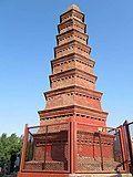 Zhenglong Pagoda (40344042604).jpg