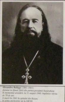 Alexandru Baltaga.PNG
