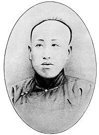 Bai Yukun.jpg