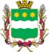 布拉戈维申斯克(海兰泡)[1]徽章