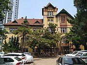Former site of Qingdao Japanese girls' high school 01.jpg
