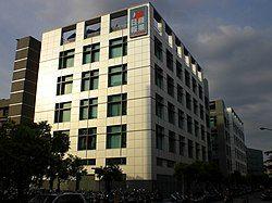 Taiwan Apple Daily head office 20120713.jpg