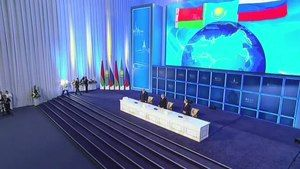 File:The signing ceremony of the Treaty on the Eurasian Economic Union.webm