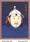 Өлзийттөмөр Буяншир хаан 1379-1412.jpg