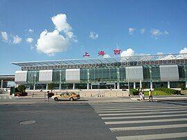 West Shanghai railway station 20100905.jpg