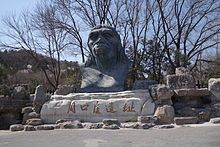 Zhoukoudian Site Entrance.JPG