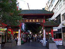 悉尼唐人街
