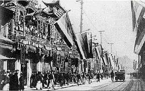 Xinhai Revolution in Shanghai.jpg