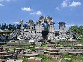 Yuanmingyuan Ruins of Dashuifa 20120715.JPG
