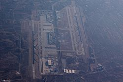 Athens Airport aerial view.JPG