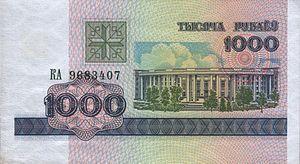 Belarus-1998-Bill-1000-Obverse.jpg