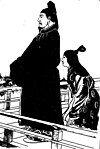 Emperor Nintoku.jpg