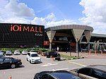 IOI Mall Kulai (2020).jpg
