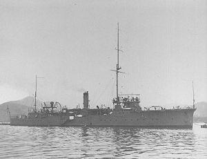 Japanese gunboat SAGA in 1915.jpg