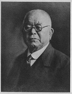 Shibasaburo Kitasato.jpg