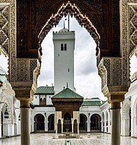 University of Al Qaraouiyine.jpg