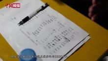 File:2020年7月13日 夜访江西九江洪灾安置点.webm