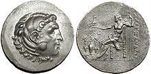 Poshumous Alexander the Great tetradrachm from