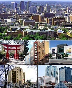 从上到下:市中心、伯明翰植物园的鸟居、亚拉巴马剧院、伯明翰艺术博物馆、市政厅、金融中心