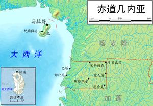 Chidao Jineiya-zh.png