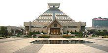 Henan Museum.jpg