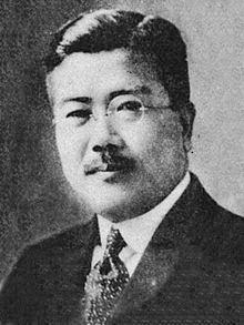 Hitomi Jirō.jpg