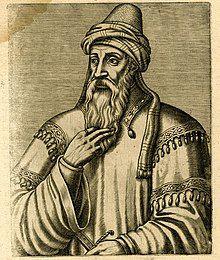 Saladin Soldan d'Egypte (BM 1879,1213.302).jpg