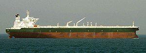 油轮 AbQaiq号