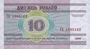 Belarus-2000-Bill-10-Reverse.jpg