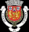 科英布拉区徽章