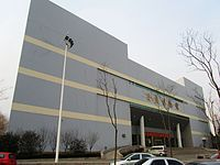 Rizhao Museum Outside 2012-02.JPG