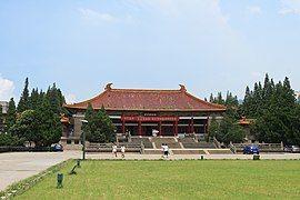 Nanjing Museum big.jpg