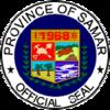 萨马省官方图章
