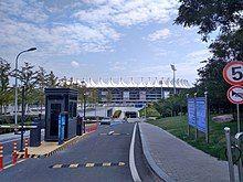 Qingdao Guoxin Stadium.jpg