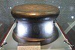 罗泊湾一号墓出土的翔鹭纹铜鼓