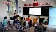 File:2020年9月23日 教育部:义务教育阶段辍学学生由60万人降至2419人.webm