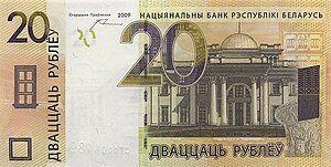 20 Belarus 2009 front.jpg