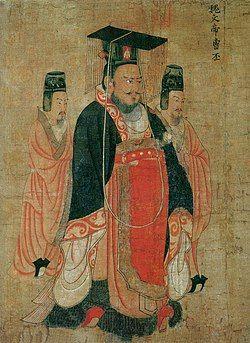 Cao Pi Tang.jpg