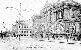 Headquarters of South Manchurian Railway Co..jpg