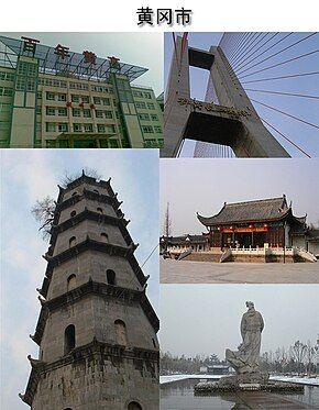 Huanggangshi.jpg