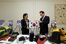 KOCIS Mountaineer Oh Eun-sun meets President Lee (4617624851).jpg
