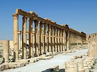 A road of colonnades