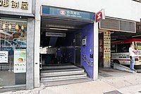 Shau Kei Wan Station 2020 08 part2.jpg