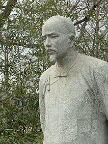 Statue of Cao Xueqin.JPG