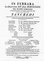 text-only poster for operatic performance, listing cast