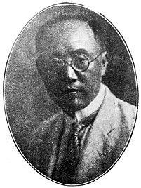 Wang Rongbao.jpg
